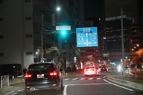20190323 茨城方面の旅 26.jpg