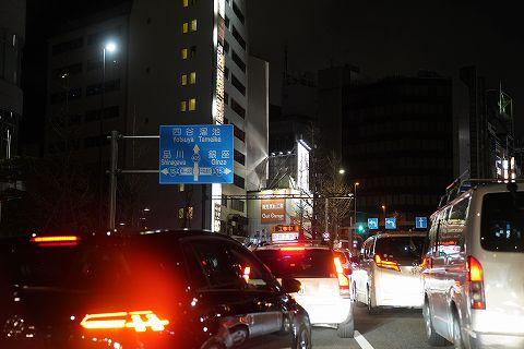 20190323 茨城方面の旅 27.jpg