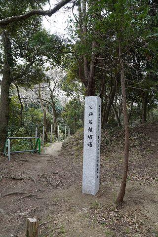 20190330 鎌倉散策 20.jpg