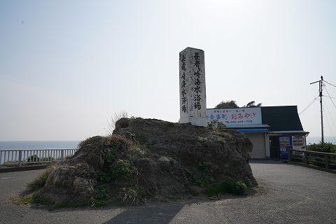 20190330 鎌倉散策 51.jpg