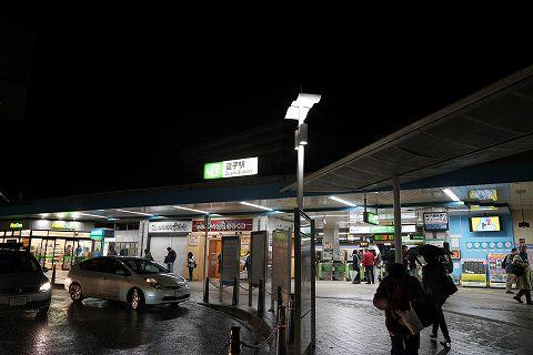 20190330 鎌倉散策 64.jpg