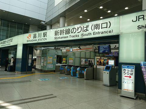 20190409 名古屋出張 01.jpg