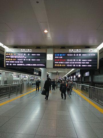 20190409 名古屋出張 02.jpg