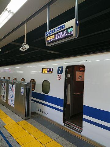 20190409 名古屋出張 03.jpg