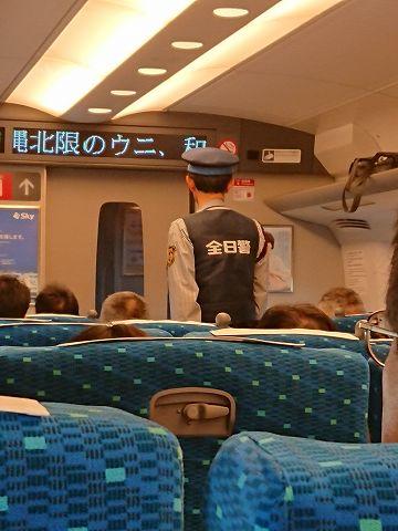 20190409 名古屋出張 07.jpg