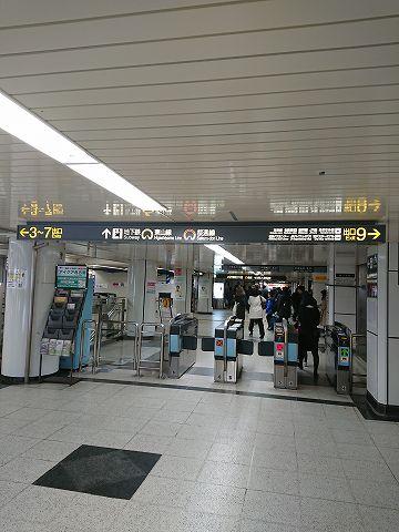20190409 名古屋出張 09.jpg