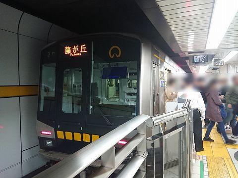 20190409 名古屋出張 10.jpg