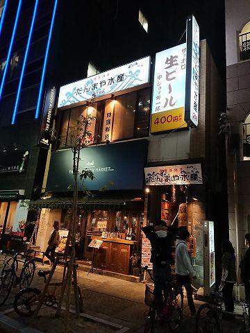20190409 名古屋出張 18.jpg