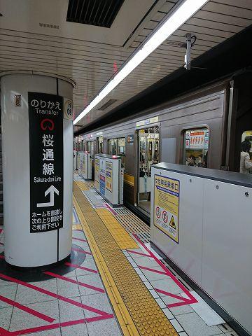 20190410 名古屋出張 06.jpg
