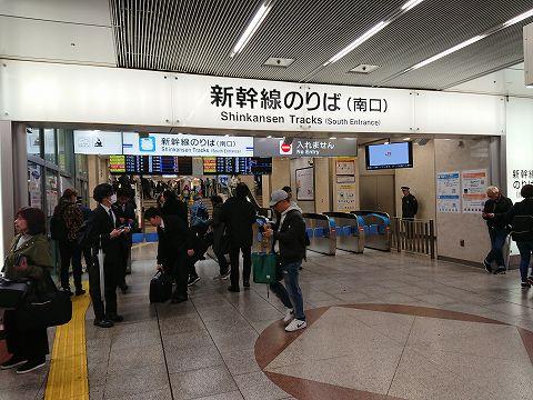 20190410 名古屋出張 12.jpg