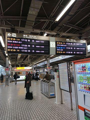 20190410 名古屋出張 13.jpg