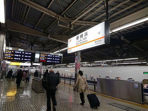 20190410 名古屋出張 18.jpg