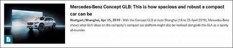 20190415 benz concept glb 01.jpg