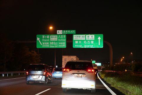 20190426 東海方面の旅 08.jpg