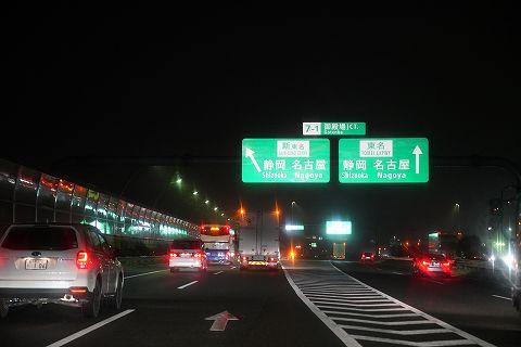 20190426 東海方面の旅 12.jpg