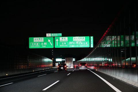 20190426 東海方面の旅 17.jpg