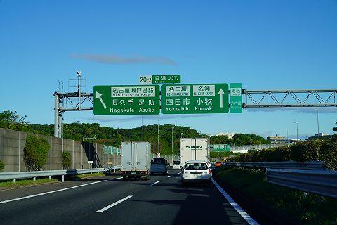 20190427 東海方面の旅 02.jpg