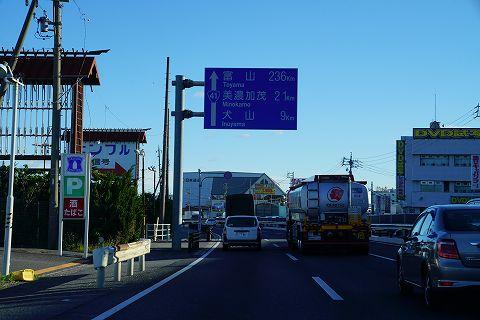 20190427 東海方面の旅 06.jpg