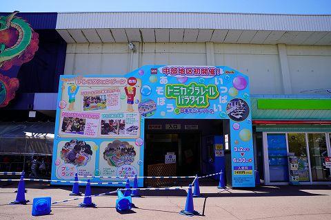 20190427 東海方面の旅 79.jpg
