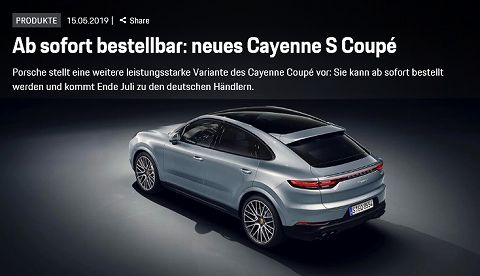 20190515 cayenne s coupe 01.jpg