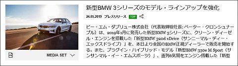 20190524 bmw 3 01.jpg