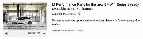 20190527 bmw m performance parts 01.jpg