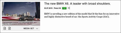 20190703 bmw x6 01.jpg