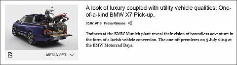 20190705 bmw x7 pickup 01.jpg