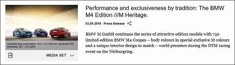 20190903 bmw m4 01.jpg