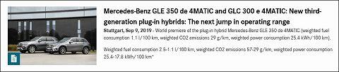 20190909 benz glf glc 01.jpg