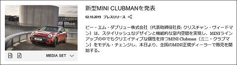 20191002 mini clubman 01.jpg
