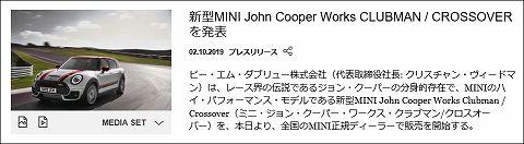 20191002 mini john cooper works 01.jpg