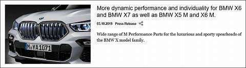 20191003 bmw m performance parts  01.jpg