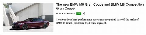 20191009 bmw m8 gran coupe 01.jpg